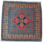 inner-mongolia antique rug