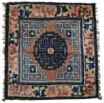 inner-mongolia antique carpet