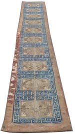 ningxia antique rug